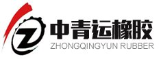 Official website of Qingdao Qingyun Rubber Co., Ltd.